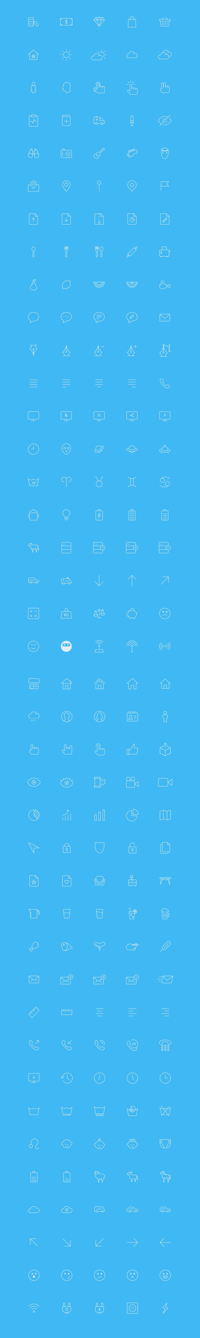 200 Free Nanoline Icons